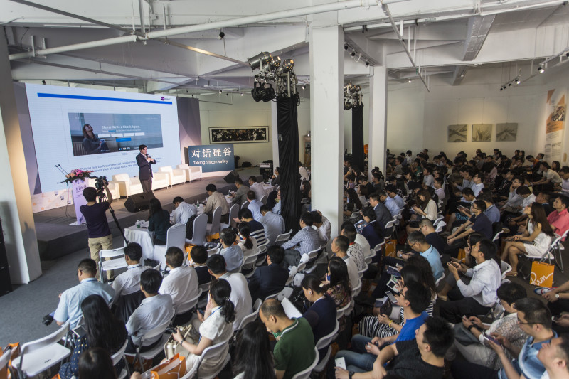 Silicon Valley & China Cross-Border Capital Summit